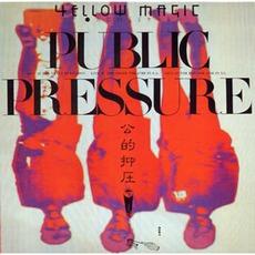Public Pressure (Remastered)