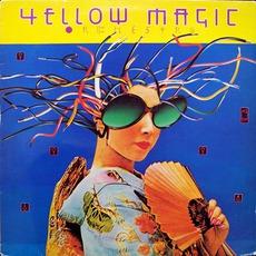 Yellow Magic Orchestra mp3 Album by Yellow Magic Orchestra