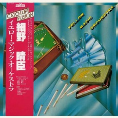Yellow Magic Orchestra (Remastered) mp3 Album by Yellow Magic Orchestra
