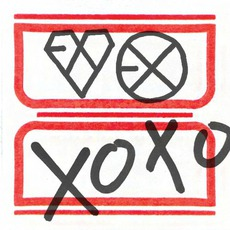 XOXO (Hug Version)