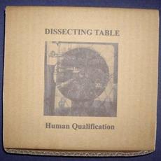 Human Qualification