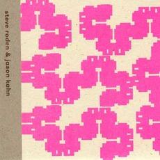 Brombron 06: Shimmer/Flicker/Waver/Quiver