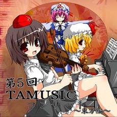第5回Tamusicコンサート ~東方編~