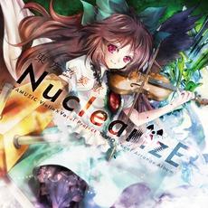 東方弦奏歌-Nuclearize- mp3 Album by TAMusic