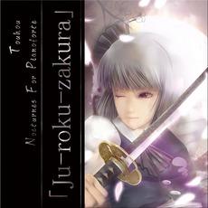 ピアノのための東方夜想曲集「Ju-Roku-Zakura」