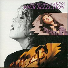 Your Selection 〜The Very Best Of Akina〜