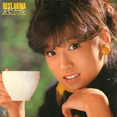 Best Akina メモワール