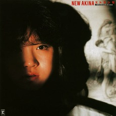 New Akina エトランゼ