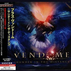 Thunder In The Distance (Japanese Edition)