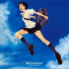 The Girl Who Leapt Through Time mp3 Soundtrack by Various Artists