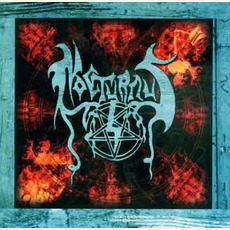 The Nocturnus Demos