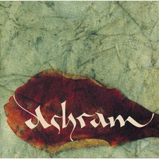 Ashram (Re-Issue)