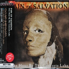 One Hour By The Concrete Lake (Japanese Edition) mp3 Album by Pain Of Salvation