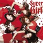 Super Girl (スーパーガール) (Limited Edition)