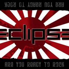 Are You Ready To Rock (Japanese Edition)