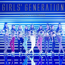 GALAXY SUPERNOVA by Girls' Generation (少女時代)