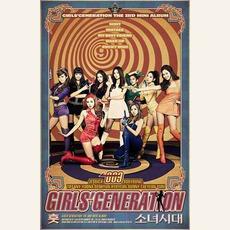 훗 (HOOT) by Girls' Generation (소녀시대)