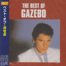 The Best Of Gazebo