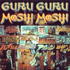 Moshi Moshi (Remastered)