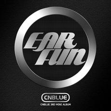 EAR FUN