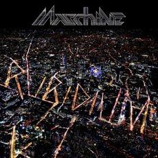 Rubidium mp3 Album by Maschine