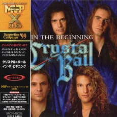In The Beginning (Japanese Edition) mp3 Album by Crystal Ball