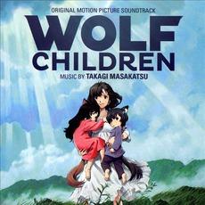 Wolf Children (おおかみこどもの雨と雪 オリジナル・サウンドトラック)