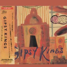 Gipsy Kings (Japanese Edition)