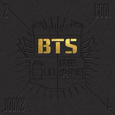 2 Cool 4 Skool by BTS