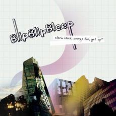 Alarm Clock Snooze Bar Get Up EP