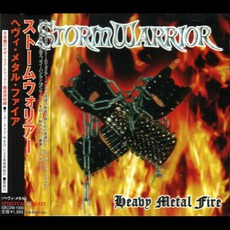 Heavy Metal Fire (Japanese Edition)