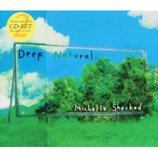 Deep Natural / Dub Natural