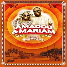 Paris - Bamako mp3 Live by Amadou & Mariam