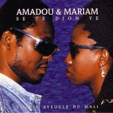 Se Te Djon Ye mp3 Album by Amadou & Mariam