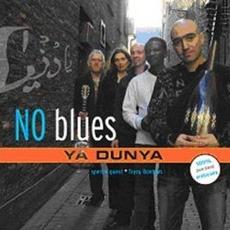 Ya Dunya (Limited Edition)