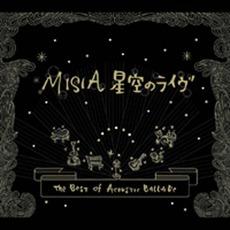 星空のライヴ - Best Acoustic Ballade