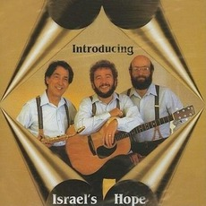 Introducing Israel's Hope