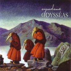 Odysséas