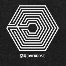 중독 (Overdose) mp3 Album by EXO-K