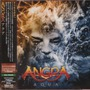 Aqua (Japanese Edition)