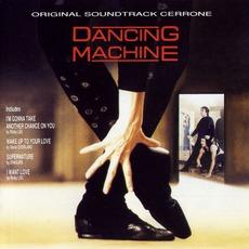 Dancing Machine mp3 Soundtrack by Cerrone