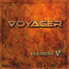 Element V (Japanese Edition)