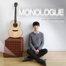 Monologue mp3 Album by Sungha Jung