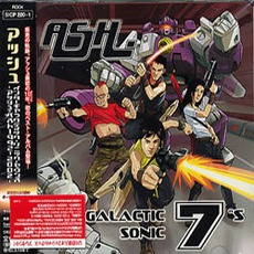 Intergalactic Sonic 7″S (Japanese Edition) mp3 Artist Compilation by Ash