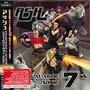 Intergalactic Sonic 7″S (Japanese Edition)