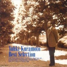 Best Selection by Yuhki Kuramoto (倉本裕基)