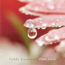 Piano Jewels by Yuhki Kuramoto (倉本裕基)