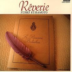 Reverie by Yuhki Kuramoto (倉本裕基)