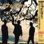 EchoBrain (Japanese Edition)