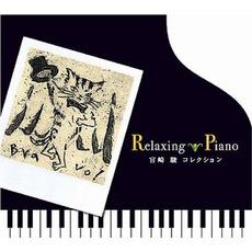 Relaxing Piano ~ 宮崎駿コレクション
